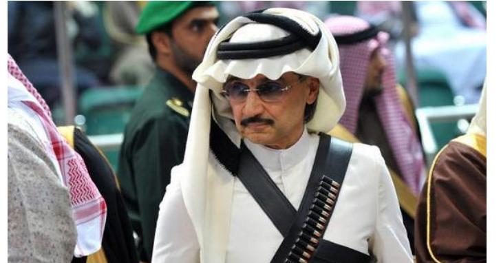 沙烏地阿拉伯以反貪腐為名逮捕了11名王子,其中包括比爾蓋茲的好友「中東股神」 瓦德利王子