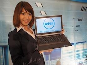 Dell Latitude E 商務筆電全新改版