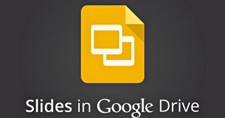 【Google簡報實用技】沒有圖片檔也能雲端線上插圖