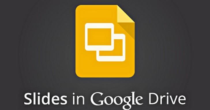 【Google簡報實用技】利用內建圖片編輯工具為圖片進行加工