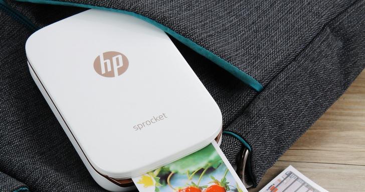 HP Sprocket 100- 最輕巧的口袋相印機