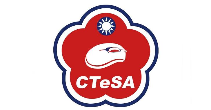 這是我們電競協會的 Logo,這樣的設計你給幾分?