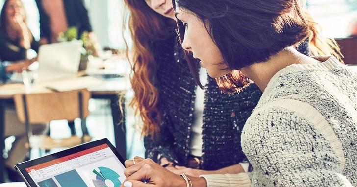 微軟推出Microsoft 365商務版,防堵資安漏洞、提高中小企業協作生產力