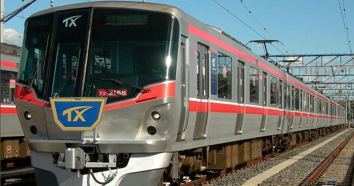 良心企業!日本鐵路公司因為一班列車早開20秒而發文道歉