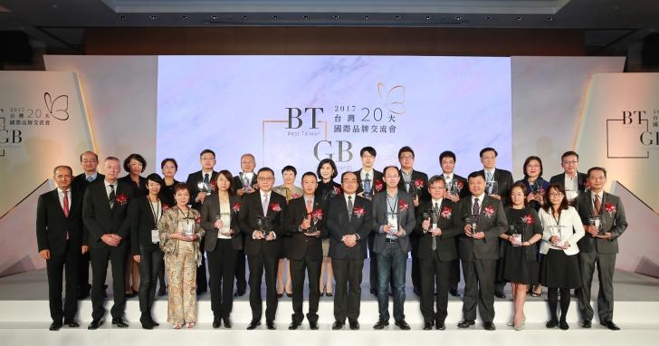 2017 年台灣 20 大國際品牌名單揭曉 華碩連續5年佔據榜首、85°C 殺入前10