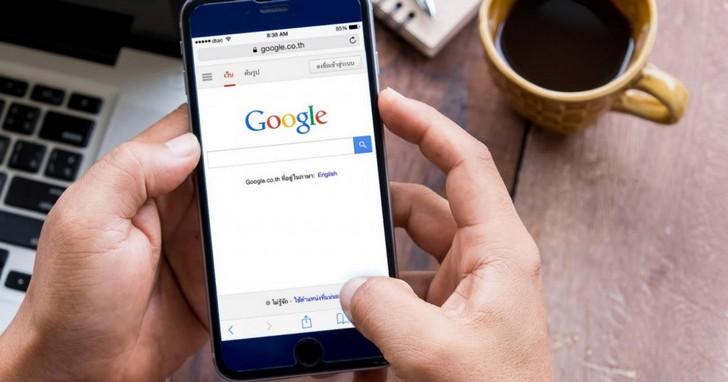 即使你關閉Android手機的GPS定位,Google還是會記錄你的位置資訊,它們到底想幹嘛?