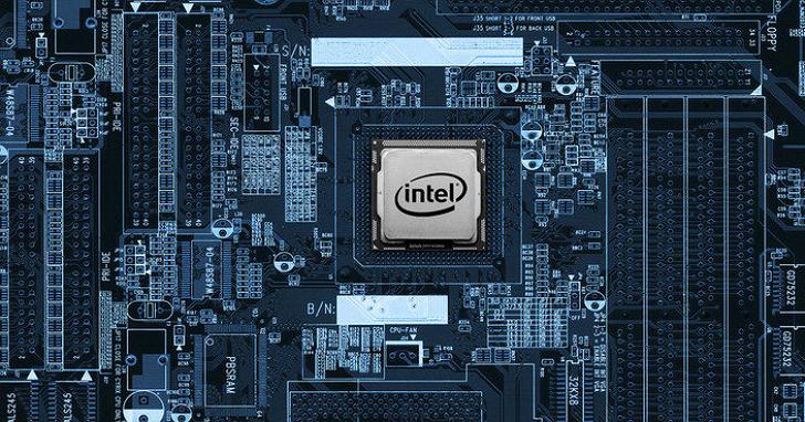 英特爾承認自家處理器內含漏洞,從第六代Core處理器到第八代處理器都可能被攻擊