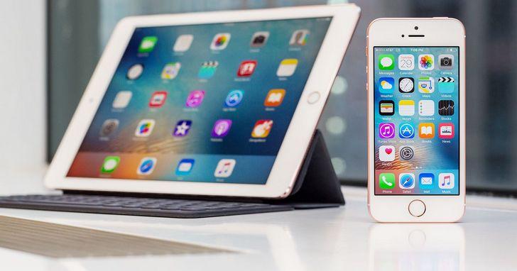 蘋果放低身段,可能推出售價不到台幣8,000 元的 9.7 吋平價版 iPad!這價格夠吸引你入手嗎?