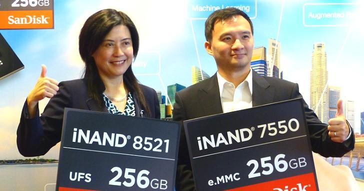 寫入效能可達 500MB/s 與 45K IOPS,Western Digital 3D NAND iNAND 準備驅動你的手機
