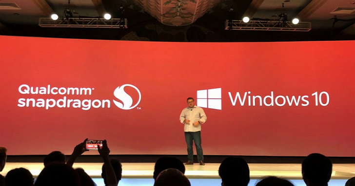 驍龍 835 終於裝進了 Windows 電腦,續航超過 20 小時