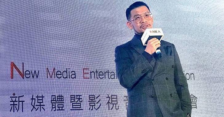 「台灣最大的問題不是盜版,是自製質量不足」NMEA新媒體協會要為在地原創找活路