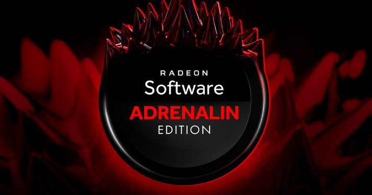 為顯示卡打 1 劑強心針!AMD Radeon Software Adrenalin Edition 動手玩