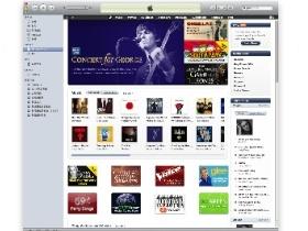 Apple 雲端音樂服務快來了?