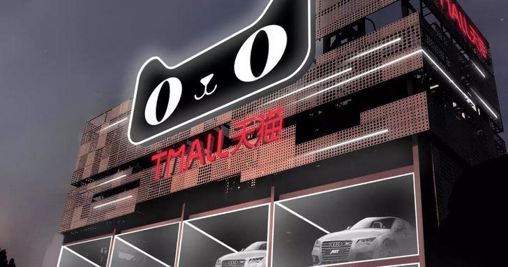 天貓在中國上海推出了一部汽車自動販賣機,還可以刷臉取車