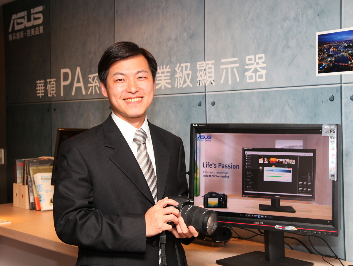 華碩顯示器進入新紀元  專業型顯示器全新推出