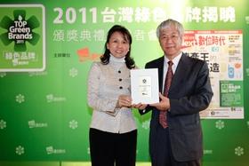 華碩獲數位時代「綠色品牌大調查」最大贏家