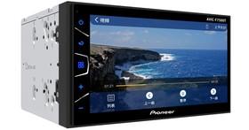 整合導航、手機鏡像及娛樂影音多功能,Pioneer 推出 6.8 吋 AVIC-F7500T 2Din 車用導航機
