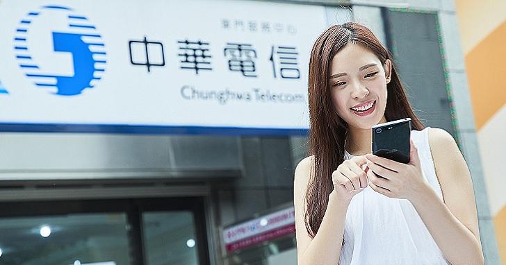 中華電信老客戶終於有福利:2 年以上用戶限時登入這個網址,免費送 4G 上網流量!最高可累積到 10GB(今天開始)
