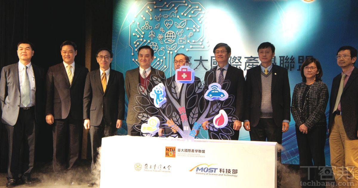 台大攜手各領域畢業的知名校友,成立「國際產學聯盟」期望幫助台灣奠定全球創新優勢!