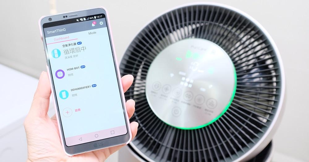 空氣清淨機選購祕訣,CADR 值怎麼看?HEPA 濾網、活性碳、光觸媒、負離子是什麼?