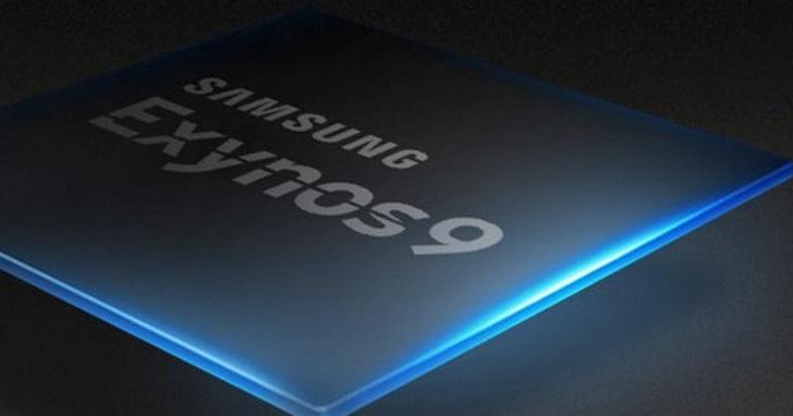 三星正式宣佈下一代Exynos處理器於2018年1月4日發佈