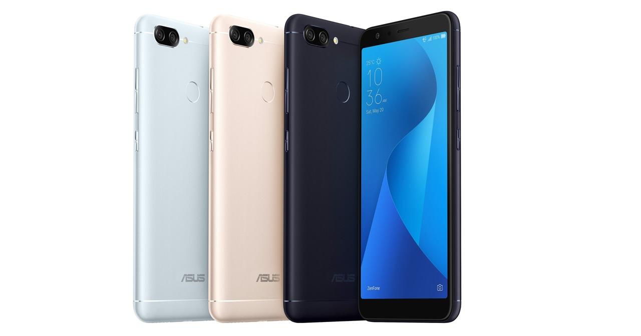 華碩首款全螢幕手機發表! ZenFone Max Plus(M1)5.7 吋全螢幕、4130mAh 超大電力怪獸