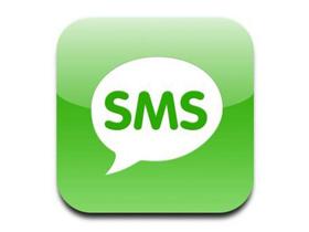 iPhone 密技:防止簡訊被偷看