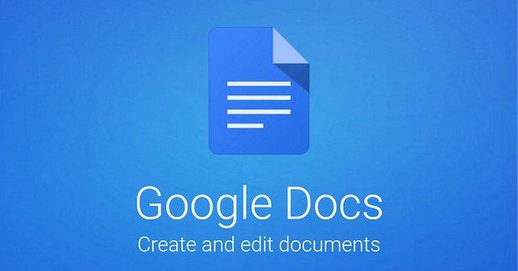 【Google文件媲美Word的編輯技巧】插入圖片或地圖,增加內容豐富度