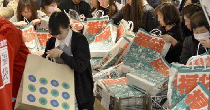 連麥當勞和星巴克都在日本推出新年福袋,福袋在日本為何如此熱門?