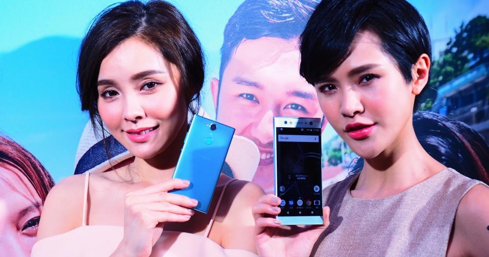 一月底就上市,Sony Xperia XA2、XA2 Ultra、L2 新機一起來了