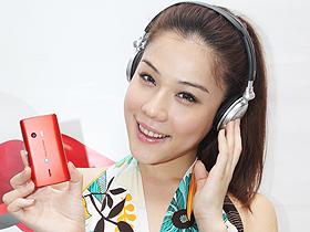 只想聽音樂行不行?Sony Ericsson W8 觸控+Walkman 復活