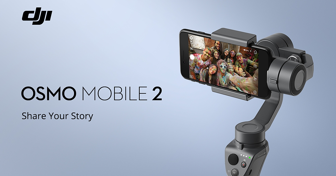 只要台幣 4,600 元,DJI 平價版三軸穩定器 Osmo Mobile 2 問世