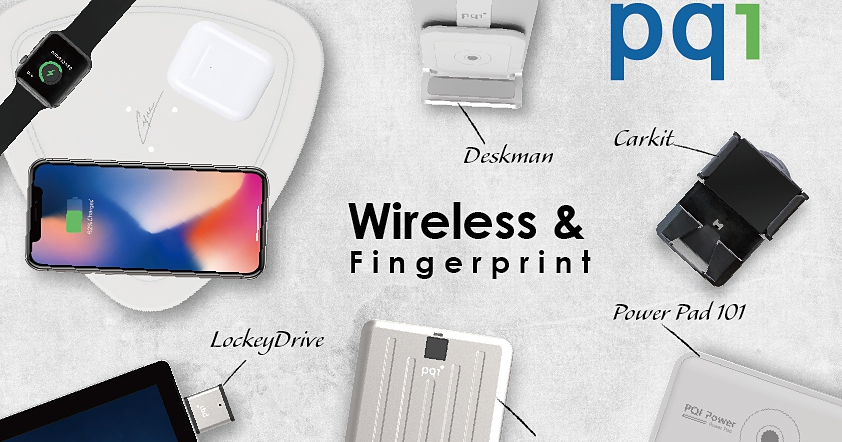 PQI 發表四款支援 Qi 無線充電產品,搞定車充與平板充電問題