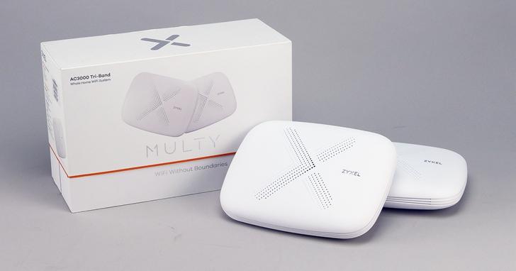Multy X 三頻 Wi-Fi System 讓大坪數、透天厝、上下樓層的無線網路訊號無死角又不掉速