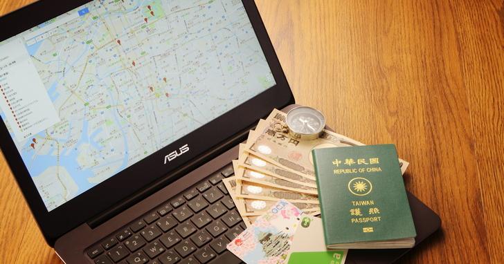【旅遊達人自己做】利用Google地圖並批次匯入景點、 與旅伴分享地圖、Skyscanner比價找出最便宜機票