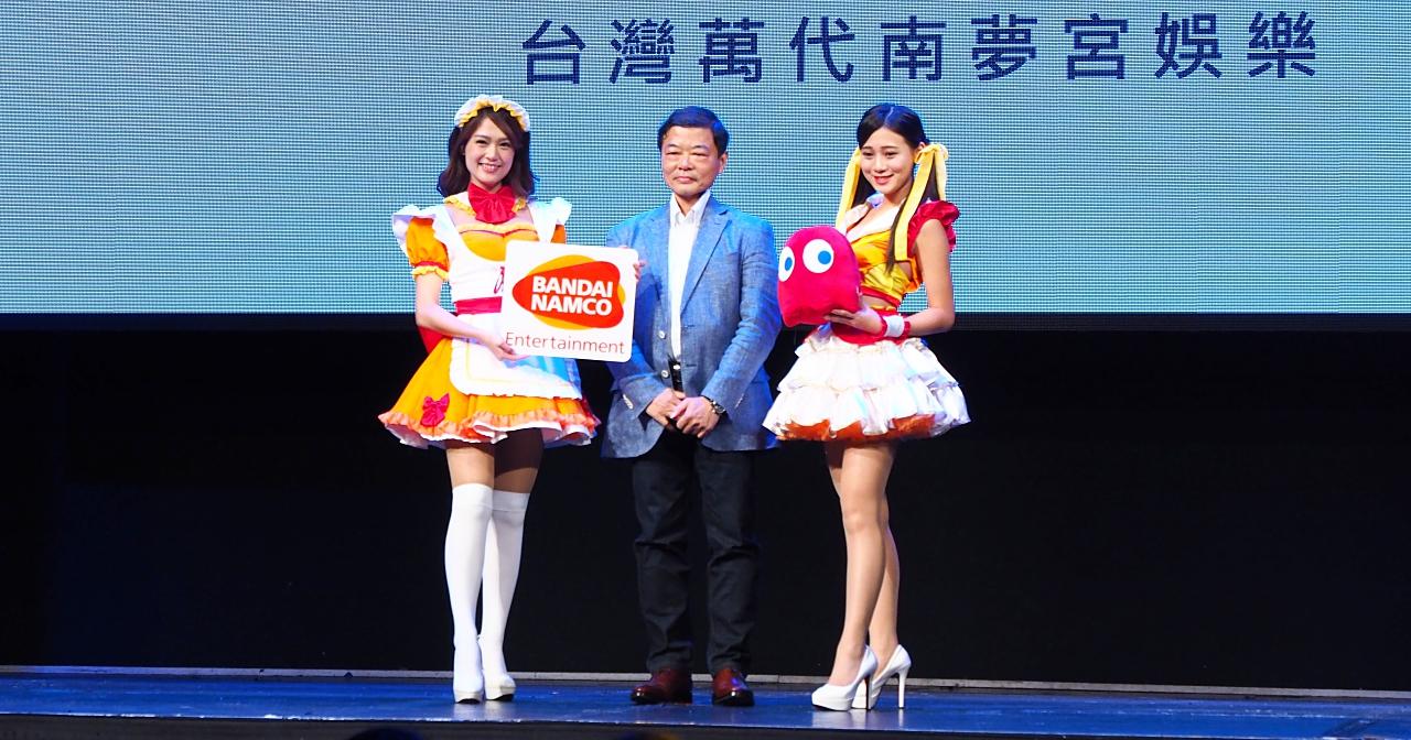 2018 台北國際電玩展 1/25 搶先開跑,展出遊戲與展場平面圖看這篇