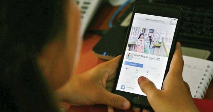 新北市政府統計去年全市網購爭議案件達10,127件,Facebook、Line購物找不到人退貨問題最多