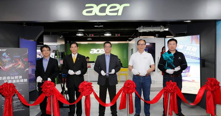 新型態3C通路體驗店,宏碁未來體驗館於新竹NOVA盛大開幕