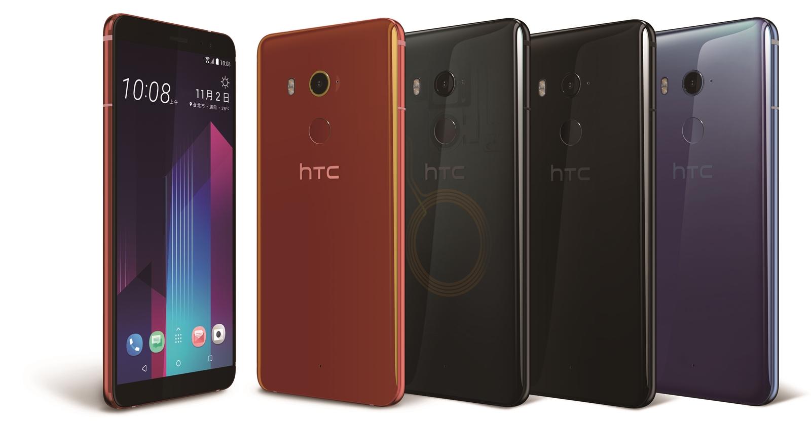 紅通通的 HTC U11+ 來了!新色發表加送 MAYDAY 後背包