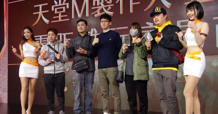 《天堂 M》製作人金孝洙來台,讚台灣玩家實力與熱情兼具