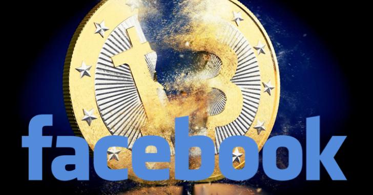「全面封鎖」Facebook 將禁止所有虛擬加密貨幣和 ICO 廣告,無論你是不是合法廠商