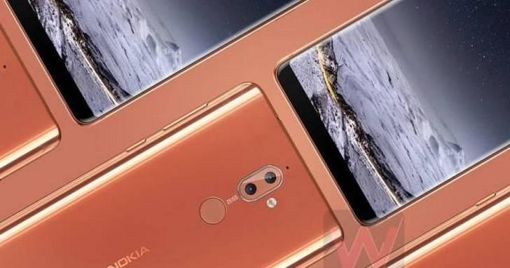 諾基亞8 Sirocco曝光,驍龍835配四鏡頭、將於MWC發佈