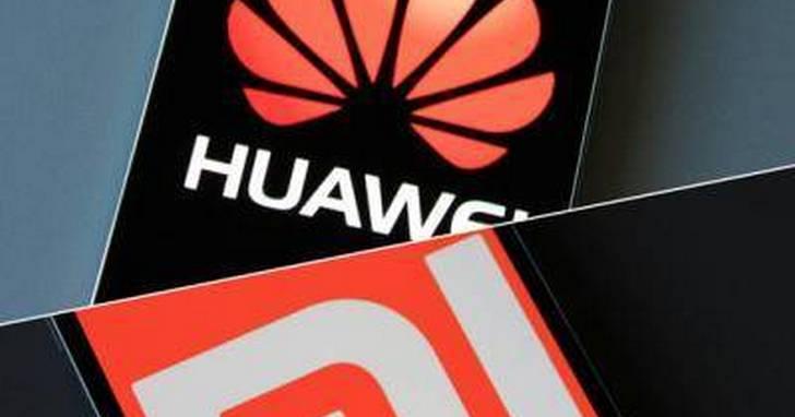 小米、華為在中國被媒體爆料,內建應用程式商店悄悄給予APP過多權限
