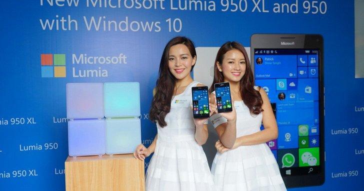 微軟美國官網商店大清倉,可能是最後一批 Lumia 手機最後拋售
