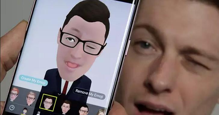 三星行動業務總裁否認「AR Emoji」抄襲蘋果「Animoji」,表示他們一直在走自己的路