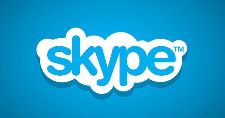 【讓Skype聊天更實用的功能】分享好友動向,迅速了解好友現況