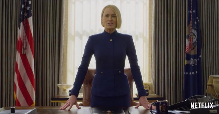 新一季《紙牌屋》換了女總統,Netflix 市值跟著漲了60億