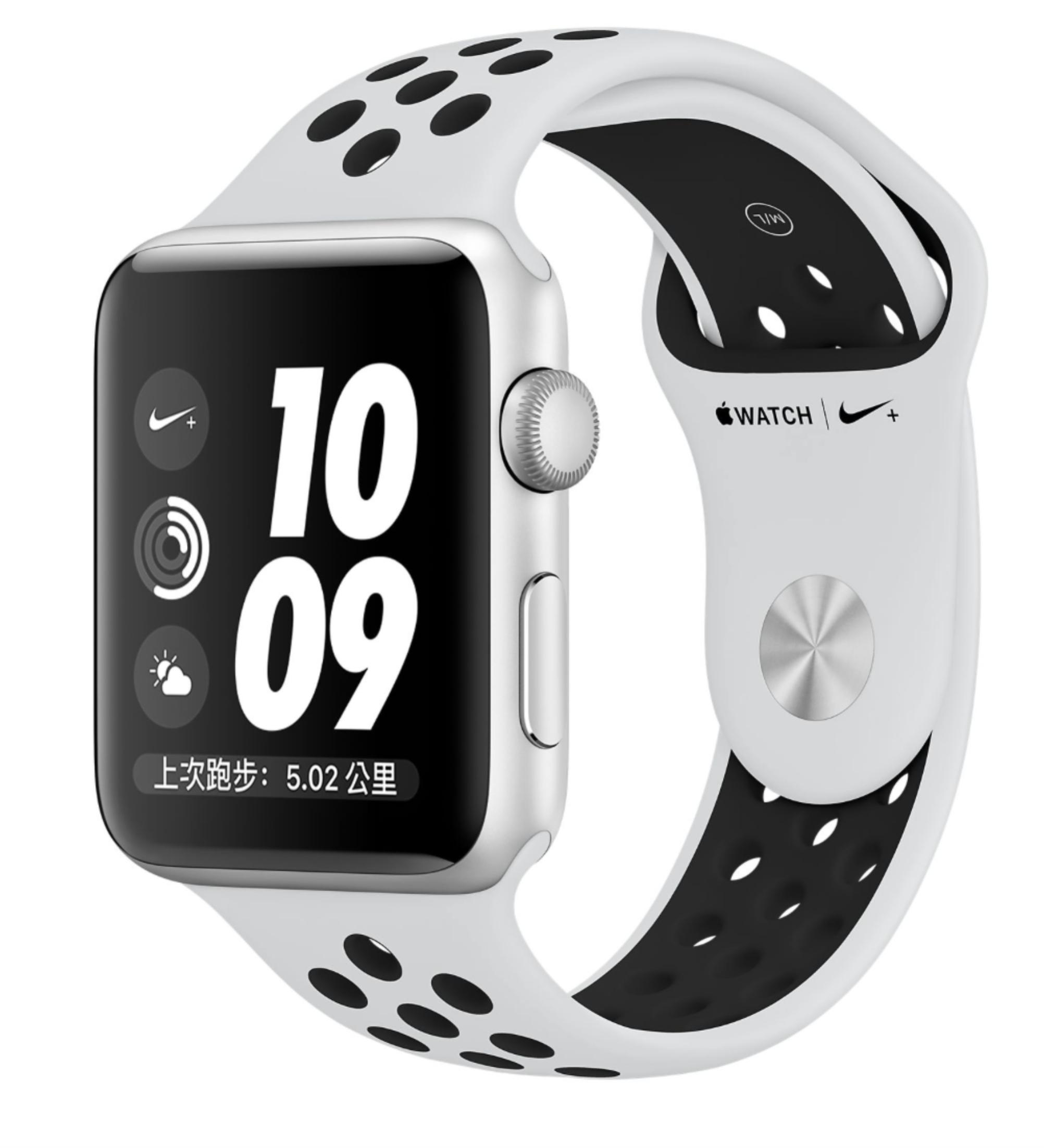 STUDIO A 歡慶白色情人節 Apple Watch 現折 1314 元 全館配件第二件9折