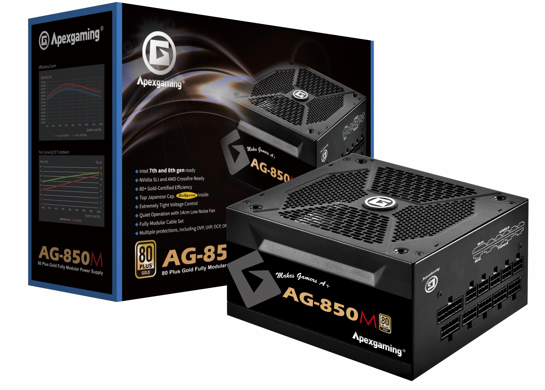 美商艾湃電競新品牌 Apexgaming電競機殼電源強勁登場