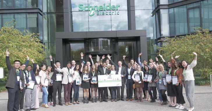 施耐德電機「Go Green in the City」全球綠能創意競賽,邀台灣青年打造未來智慧城市藍圖